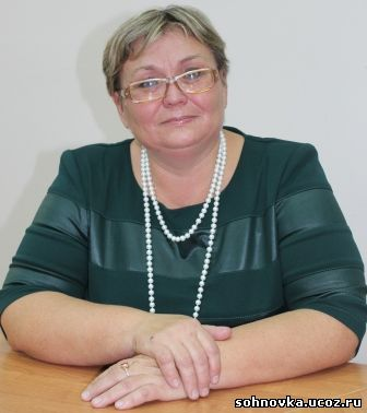 Ведерникова Наталья Афанасьевна