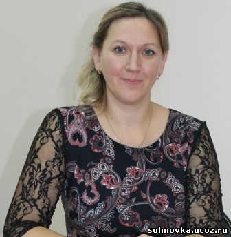 Башкова Светлана Александровна