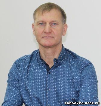 Сергеев Геннадий Юрьевич