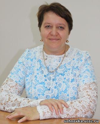 Сергеева Ольга Николаевна