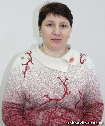 Сташкова Лариса Викторовна
