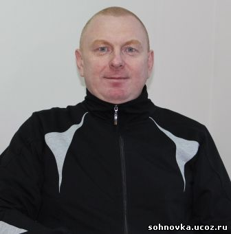 Белоусов Алексей Валерьевич