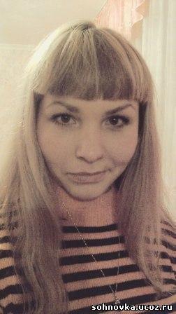 Филончик Ольга Сергеевна