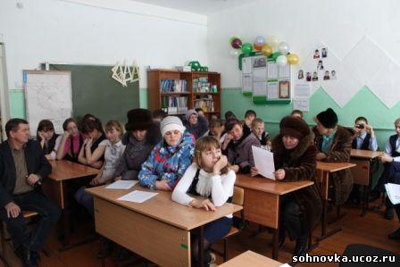 Краевое родительское собрание